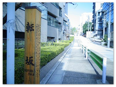 0228氷川アネックス2号館saka003