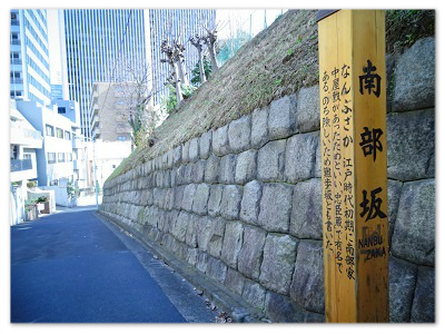 0228氷川アネックス2号館saka005