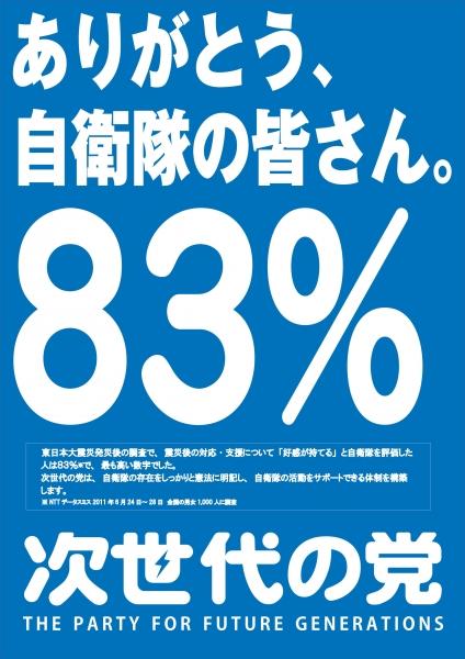 image-0001zisedai.jpg