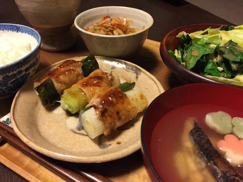 Feb26_長葱の豚肉巻き