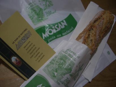 恵比寿パン屋さん