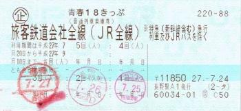 12101502.jpg