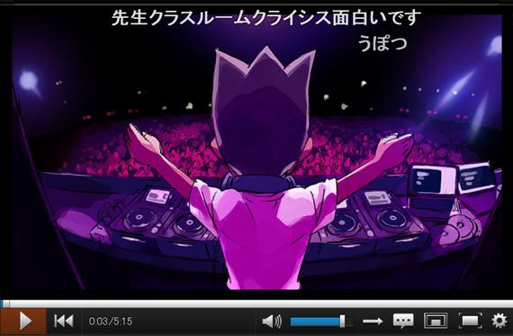 スネ夫DJ