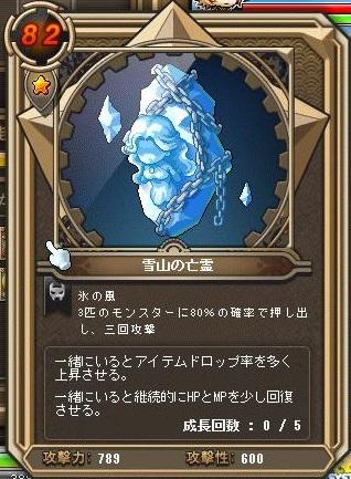 Maple150807_222121.jpg