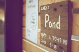clove_logo.png