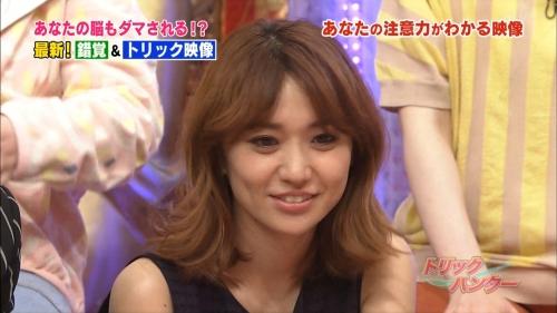 """大島優子の劣化に驚愕!「一気に老けた」……""""小さいおばはん化""""は脱アイドルへの近道か"""