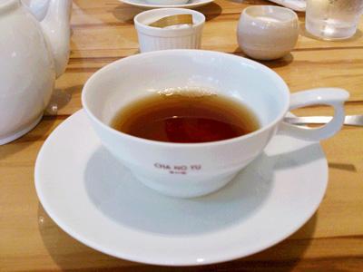 tea400