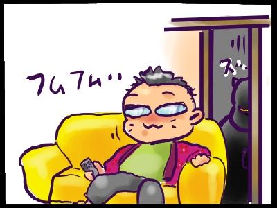 まぎか続 (2)
