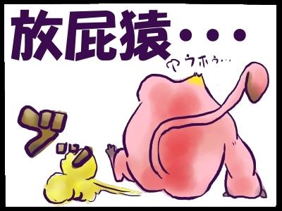 牙獣漫画5
