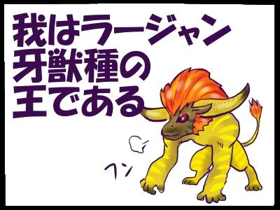 牙獣漫画1