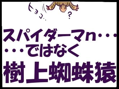 牙獣漫画9