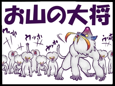 牙獣漫画6