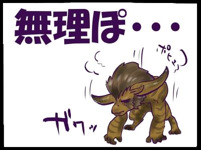 牙獣漫画11