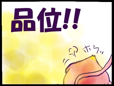 放屁漫画8