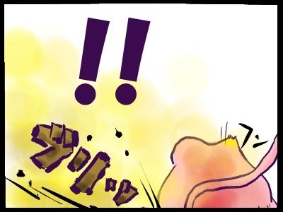 放屁漫画7