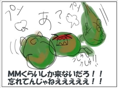 グレア大剣3