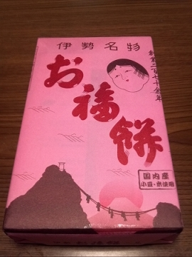2012-12-29_13-56-01_931.jpg