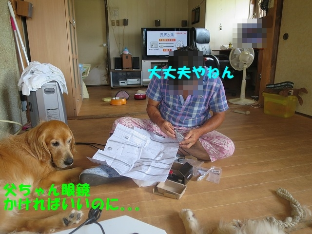 IMG_5866_1.jpg