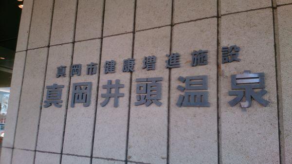 20150124-19