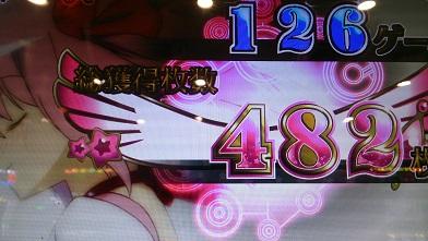 11(アカン3)