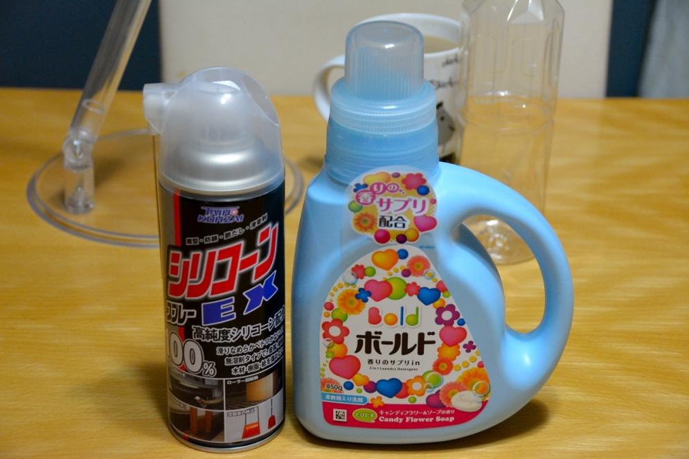 洗剤系整ウィッグ剤_001