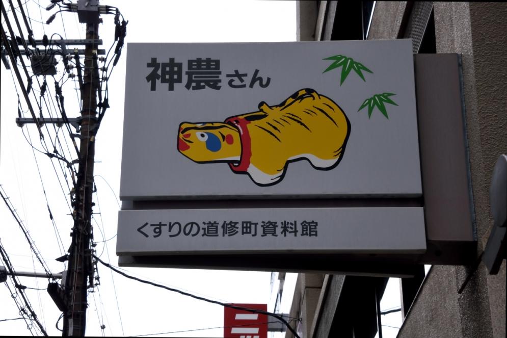 大坂へ(千秋万歳編)20150719_001