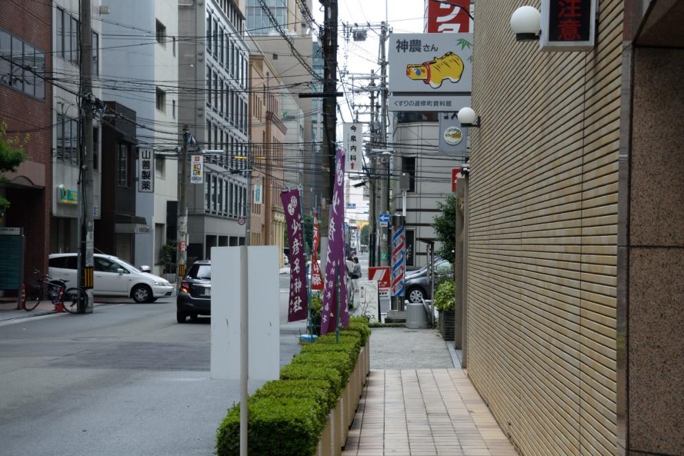 大坂へ(千秋万歳編)20150719_006