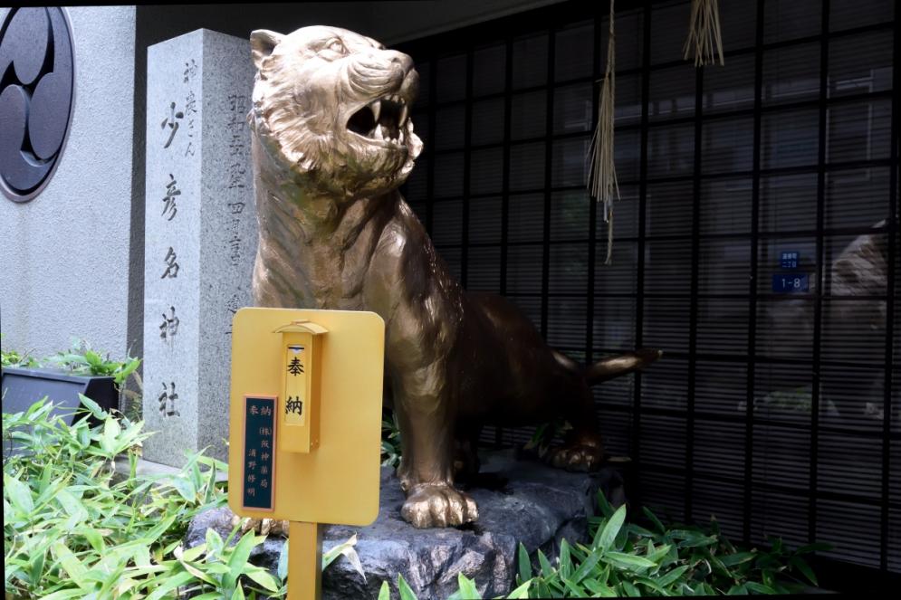 大坂へ(千秋万歳編)20150719_008