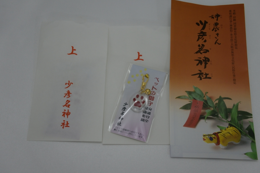 大坂へ20150719_001