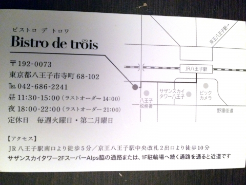 150801DHN009.jpg
