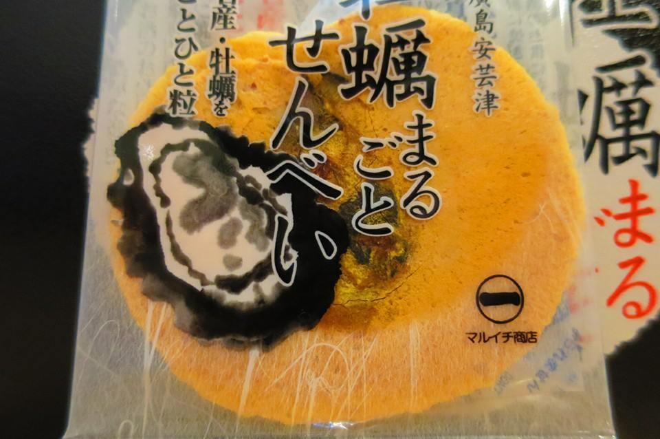 牡蠣センベイ