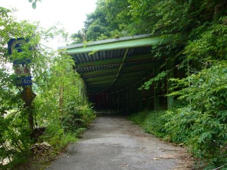 平瀬隧道03