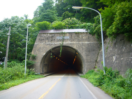平瀬隧道11