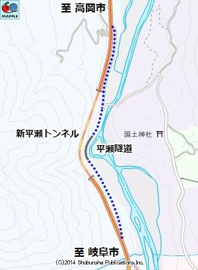 平瀬隧道12