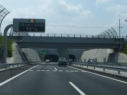 愛媛への道13