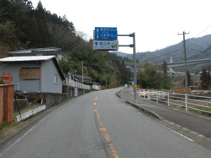 曼陀トンネル10