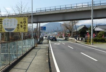 十夜ヶ橋02