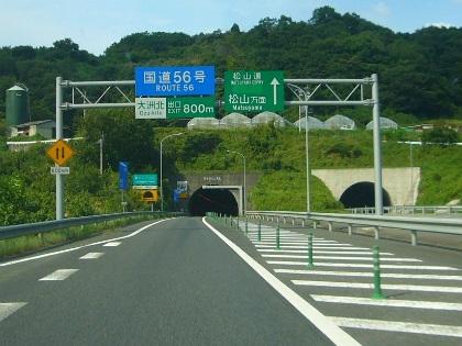 十夜ヶ橋03