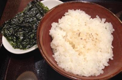 韓国風の小皿