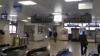 JR芦屋駅改札