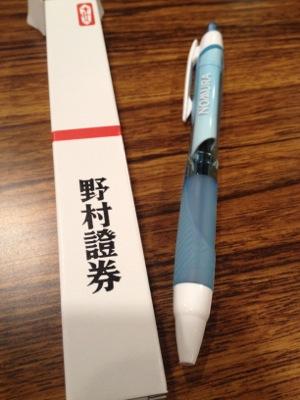 野村證券のペン