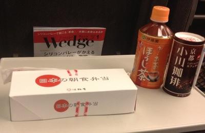 淡路屋 日本の朝食弁当