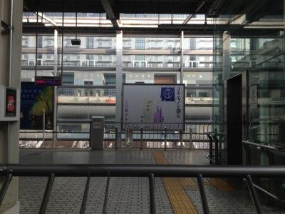 東海道新幹線 京都駅到着