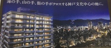 神戸元町通 良さそうな夜景ですね