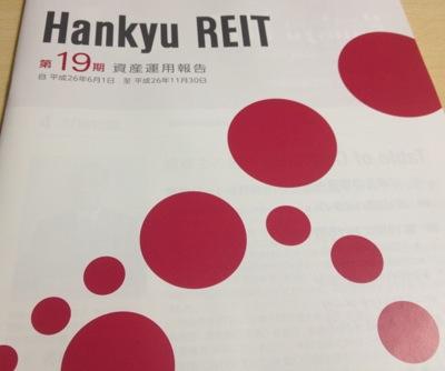8977 阪急リート投資法人 資産運用報告書