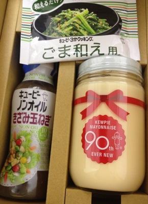 キユーピー 株主優待の中身(1)