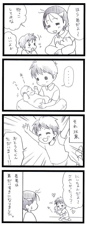 20150727_mini.png