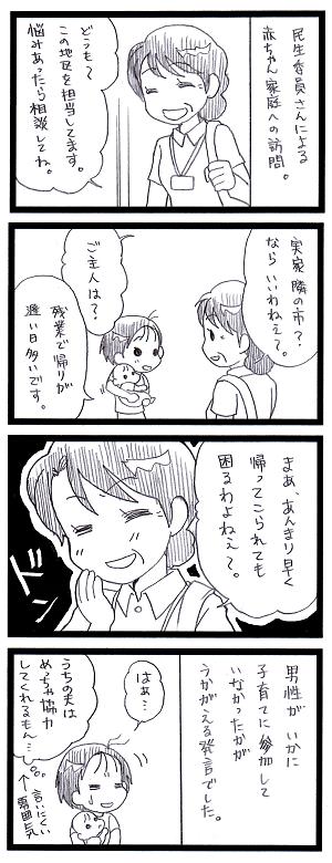 20150728_mini.png