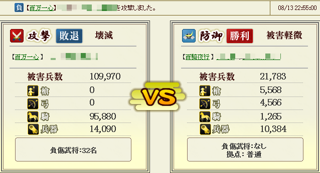 20150816_02.png