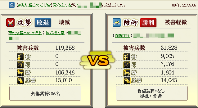 20150816_06.png
